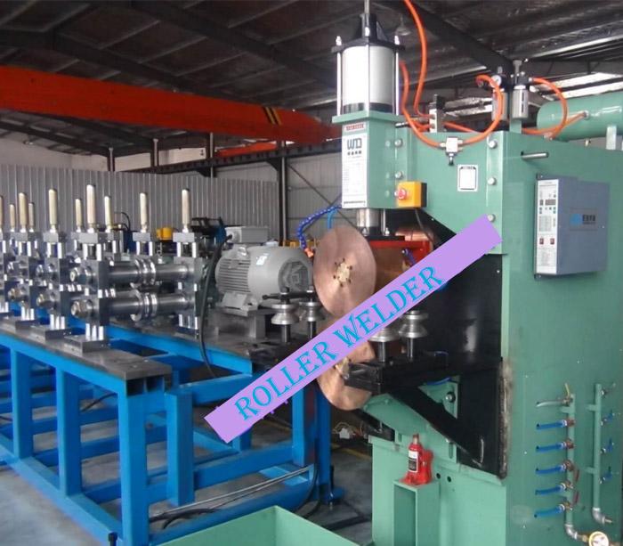 Оборудование для производства каркасов каркасов электрошкафа